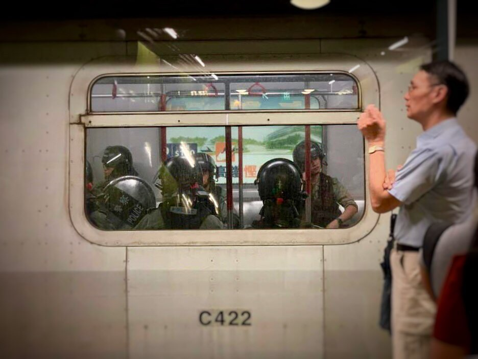 September 15 police in MTR trains