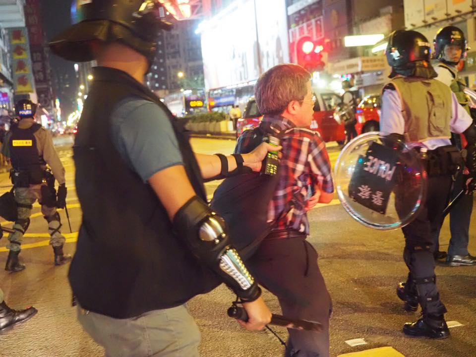 china extradition mong kok September 25
