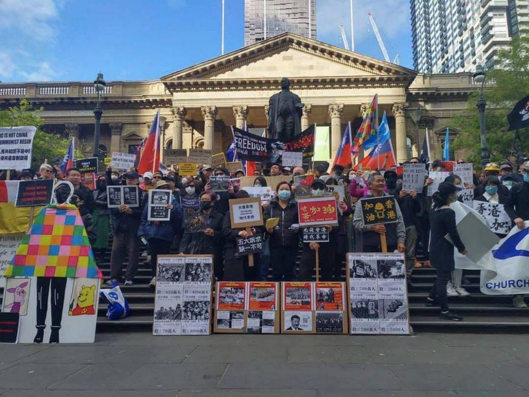 melbourne australia china extradition