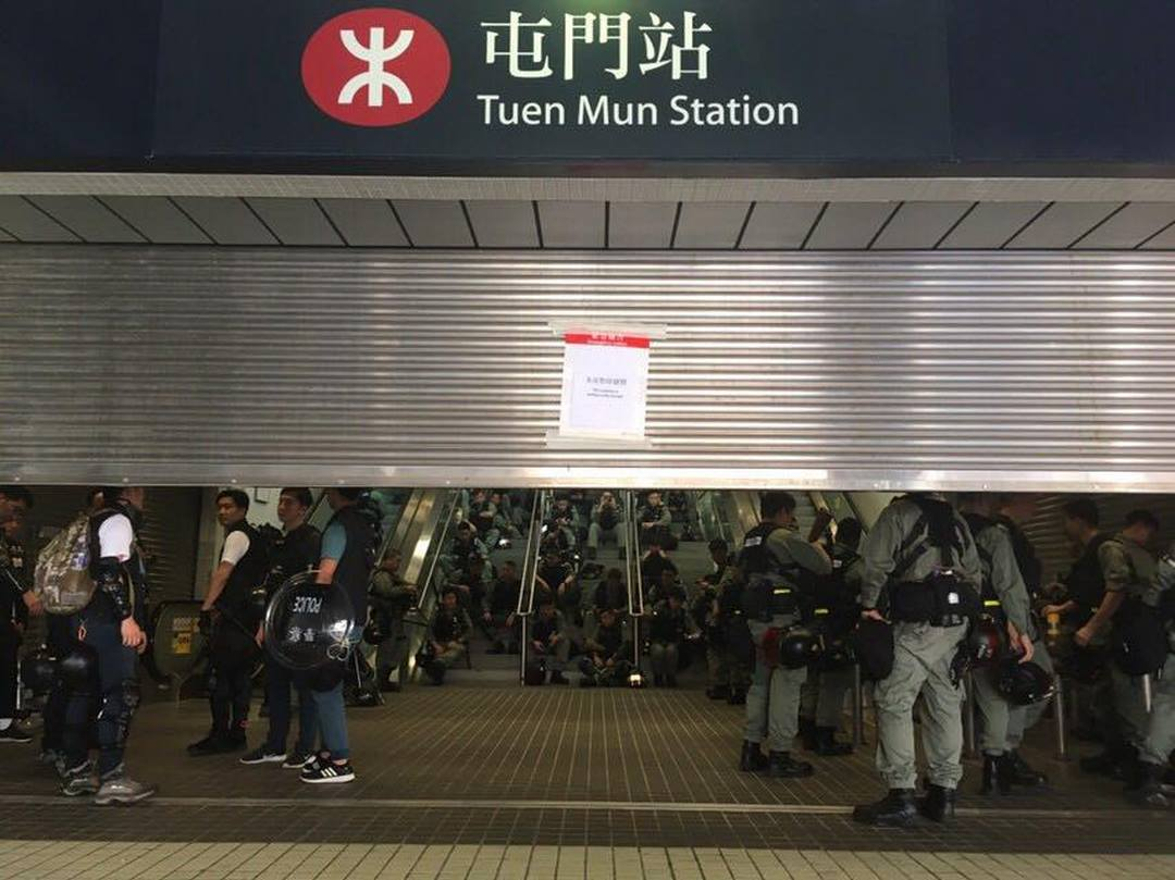 tuen mun mtr station close
