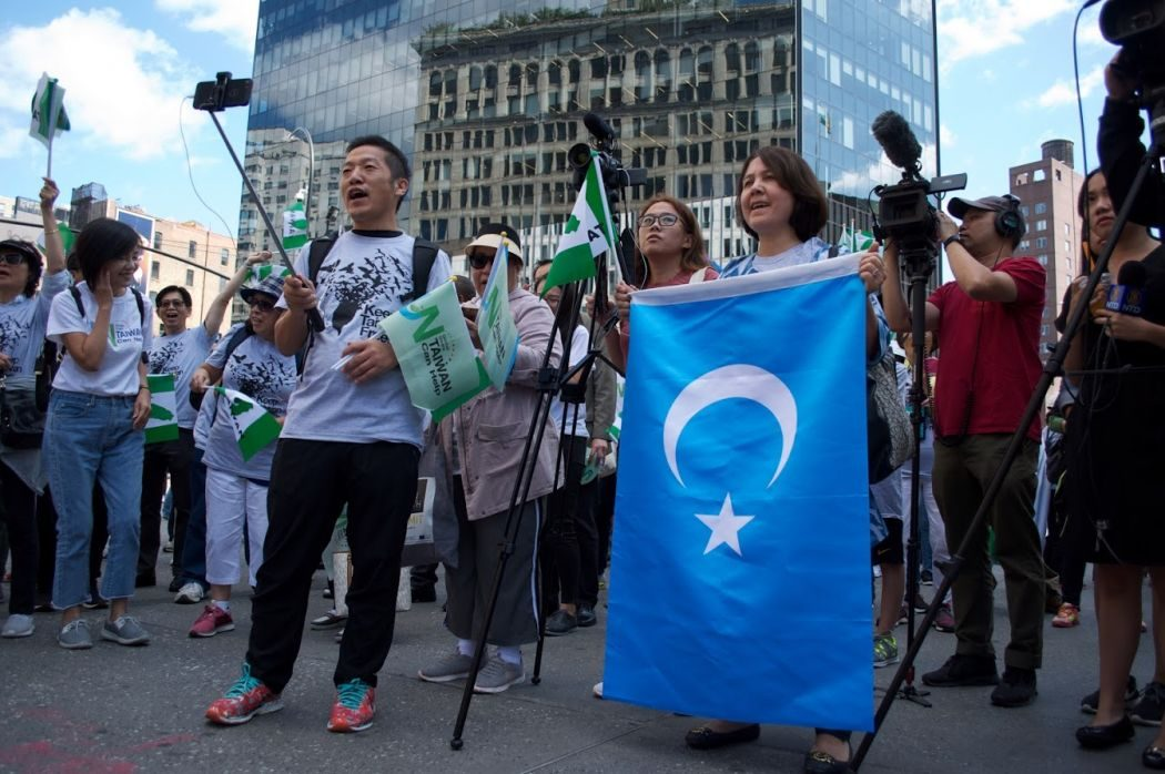 September 7 New York City Taiwan Hong Kong independence Uighur Tibet rally protest march