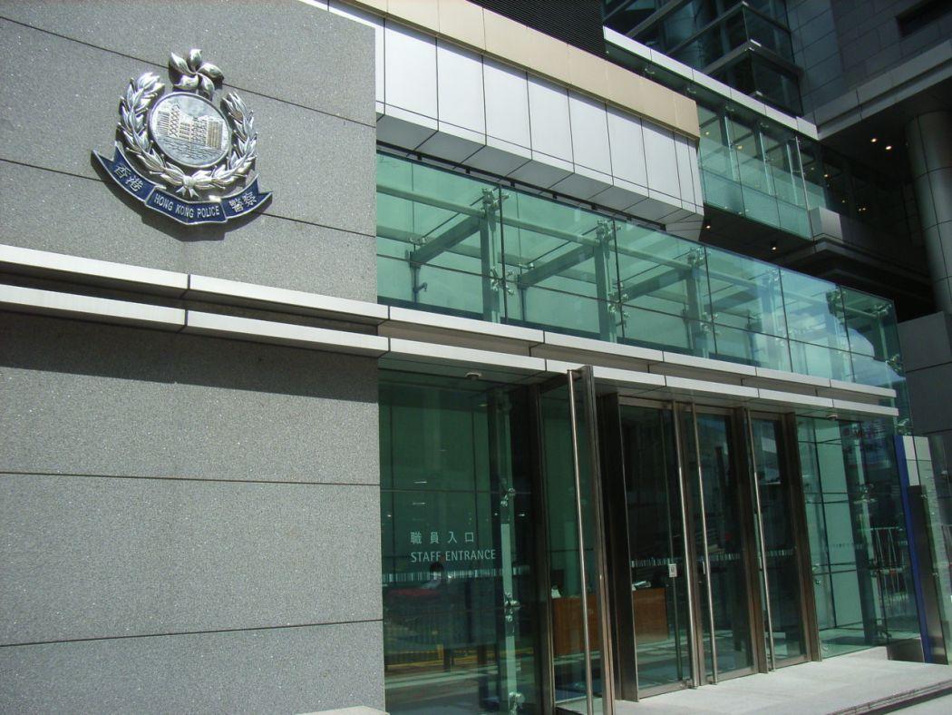 police wan chai