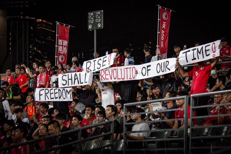 Ho Ka Ho 10 september sepak bola iran boo
