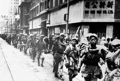 People's Liberation Army Shanghai
