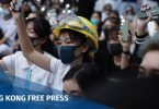 september 2 student strike central demosisto china extradition (7)