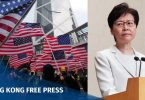 carrie lam united states human rights and democracy act