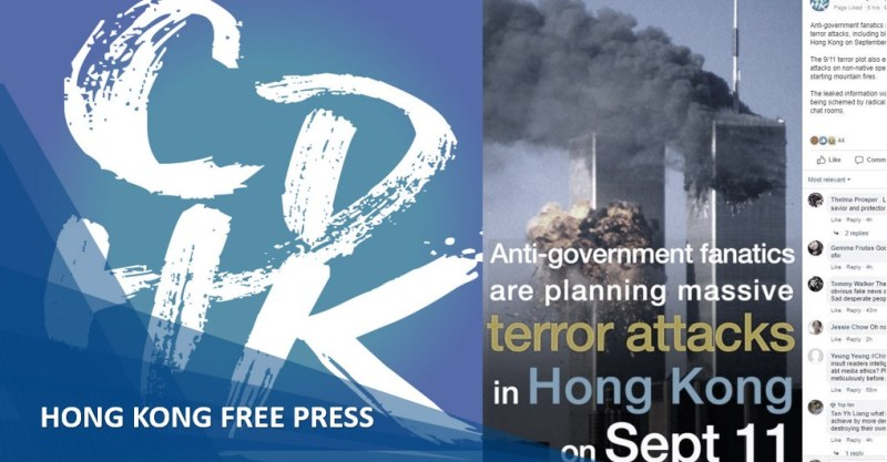 china daily terror attack 911