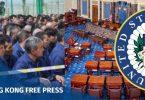uighur muslim usa