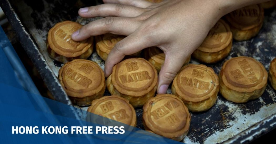 mooncakes protest