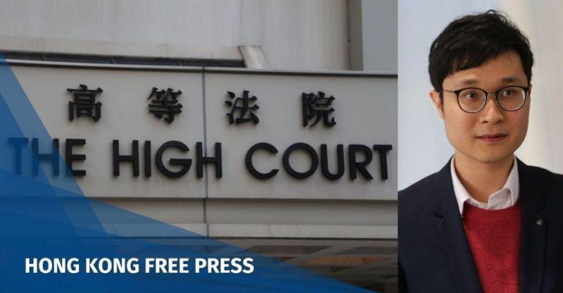 Ventus Lau high court