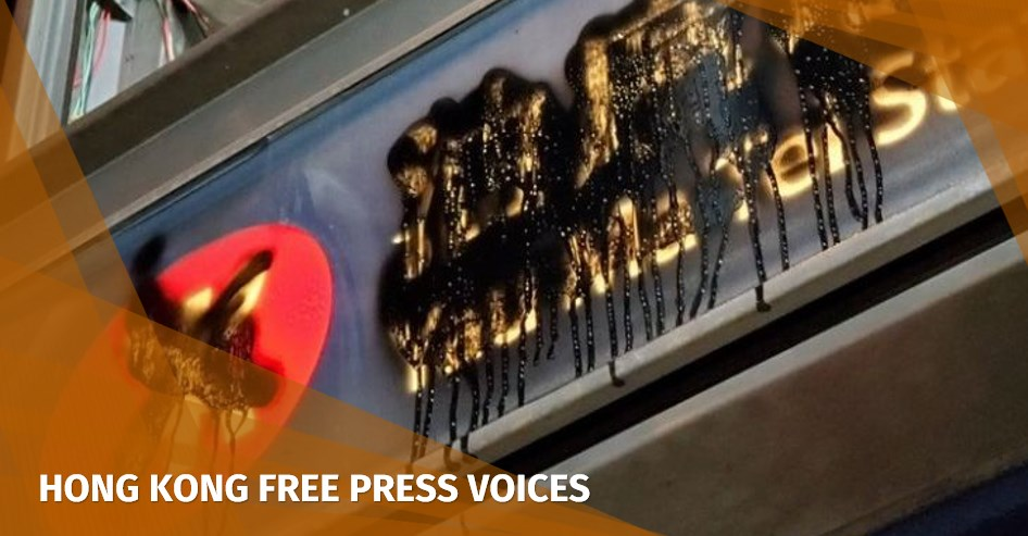 The MTR has no respect for Hong Kong's ethnic minorities | Hong Kong Free Press HKFP