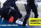 amnesty hong kong torture police