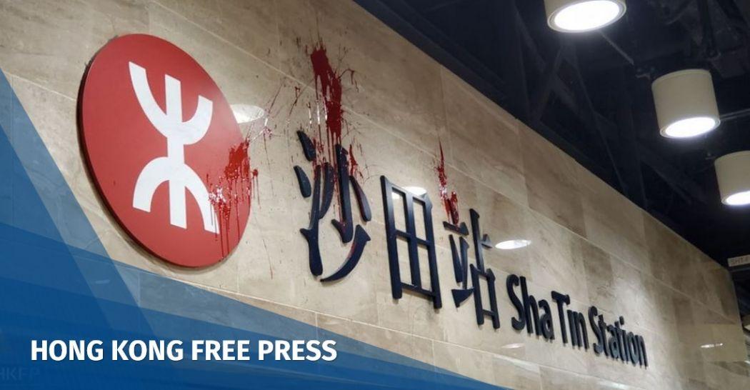 september 25 sha tin new town plaza china extradition