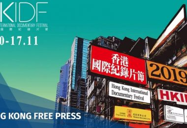 Hong Kong International Documentary Festival 2019