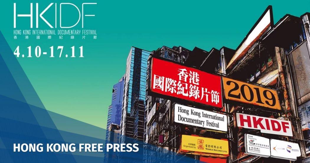 Hong Kong International Documentary Festival 2019