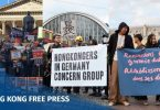 global solidarity hong kong china extradition