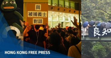 carrie lam dialogue september 26