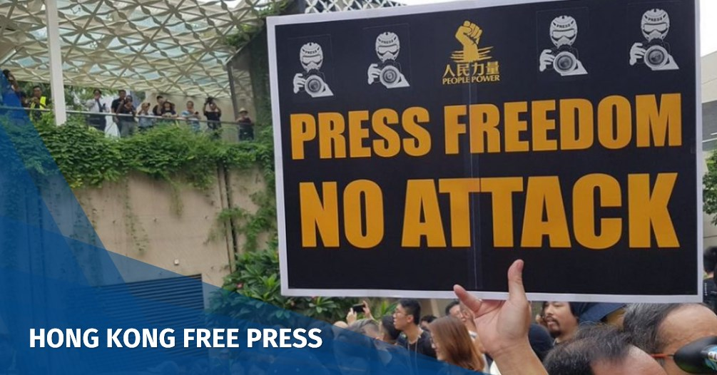 Hong Kong Journalists Association condemns website for doxxing reporters, urges police action   Hong Kong Free Press HKFP