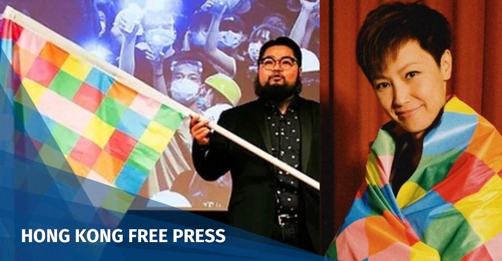 Political cartoonist Badiucao unveils new 'Lennon Wall flag' for Hong Kong democracy movement | Hong Kong Free Press HKFP