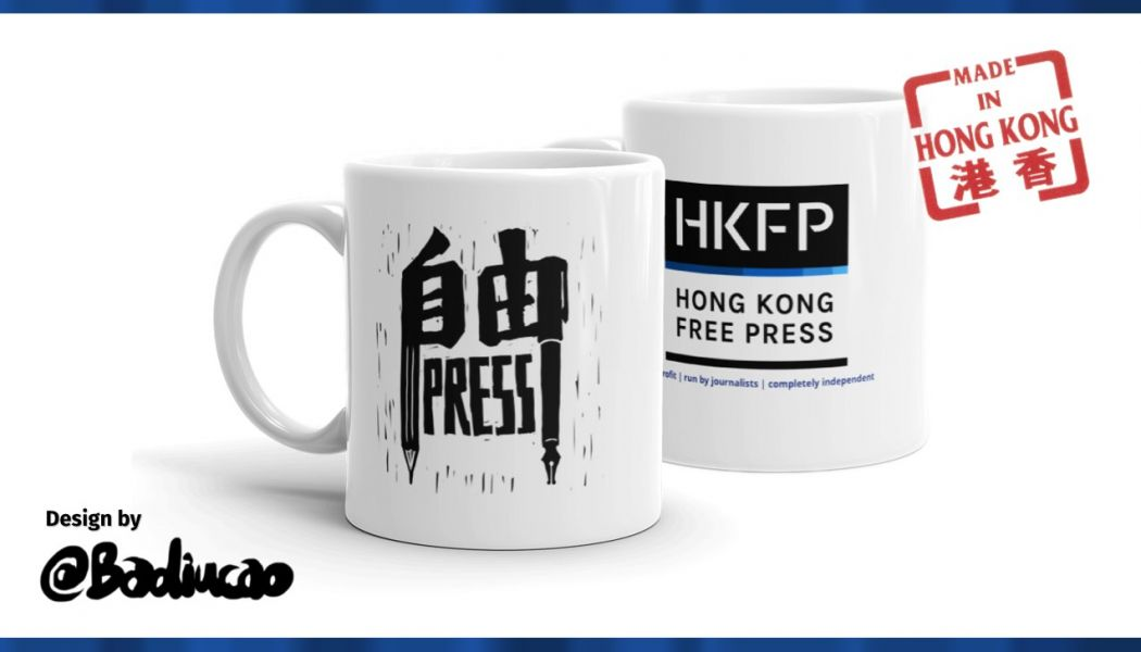 merch shop hong kong free press badiucao