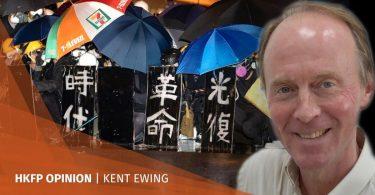 kent ewing hong kong