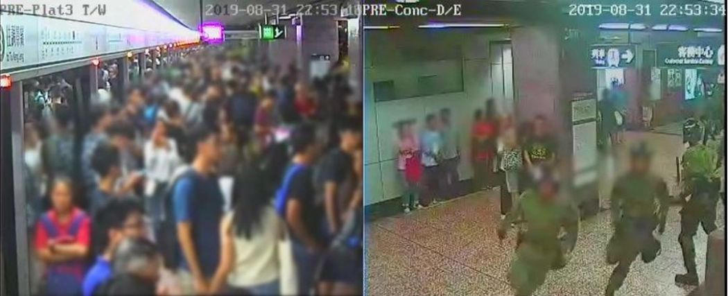 prince edward mtr august 31 cctv screenshot