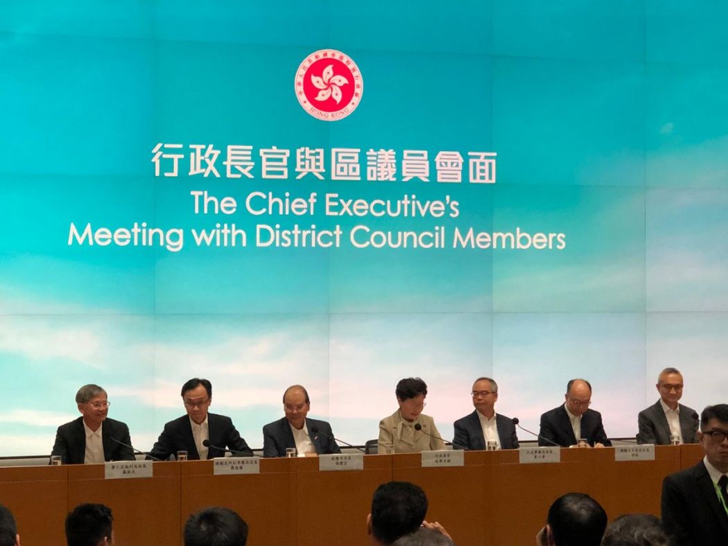 government district councillor meeting