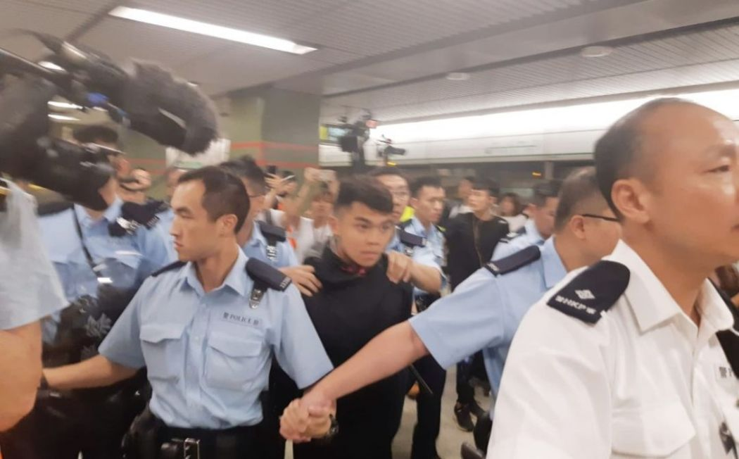Police mtr china extradition