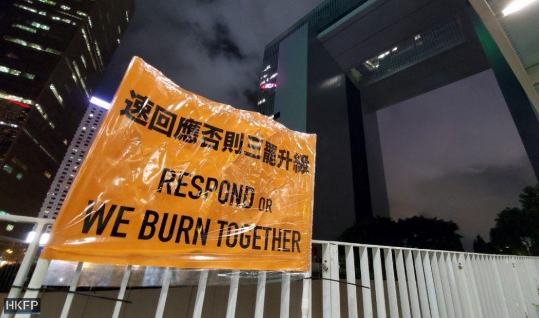 withdraw bill burn together