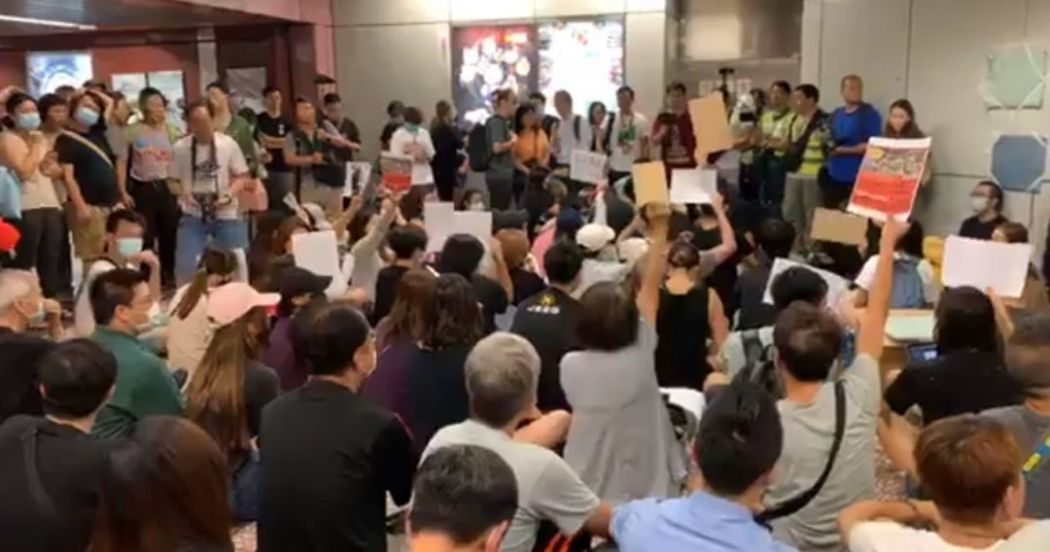 prince edward mtr protest china extradition