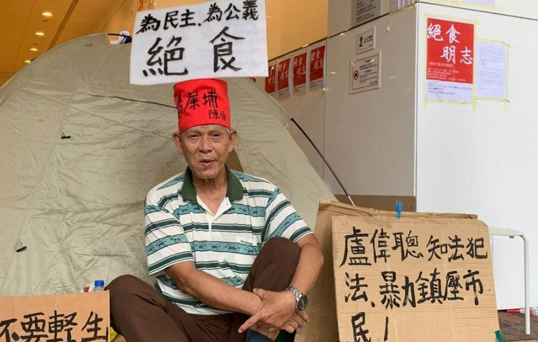 Chan Ki-kau grandpa chan china extradition