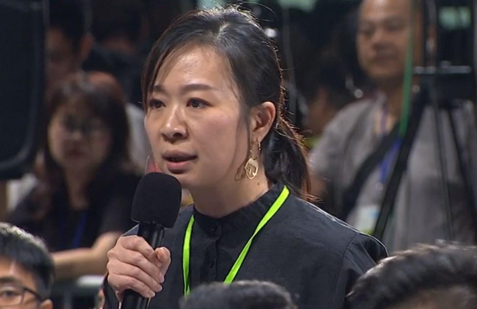 dialogue session participant