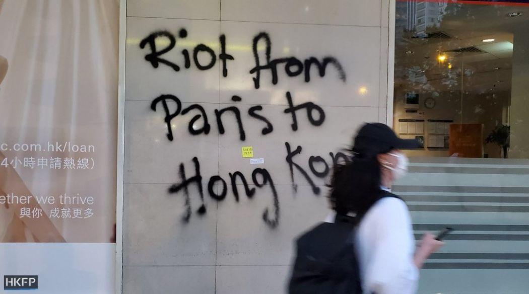 riots paris graffiti hong kong protest china extradition