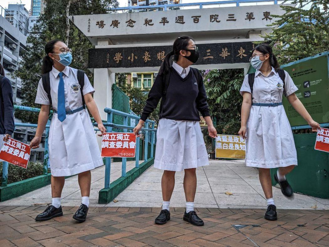 september 26 wan chai queen elizabeth stadium dialogue carrie lam