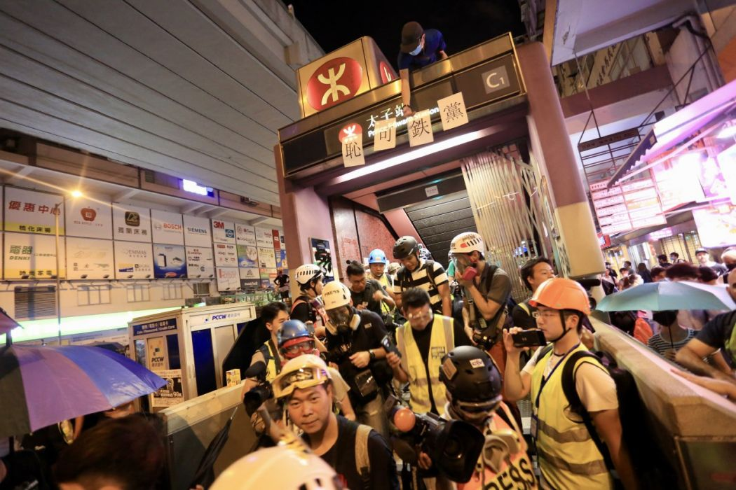 September 6 protest Prince Edward MTR