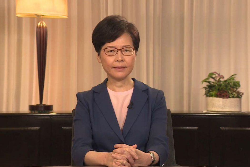 carrie lam china extradition withdraw bill speech