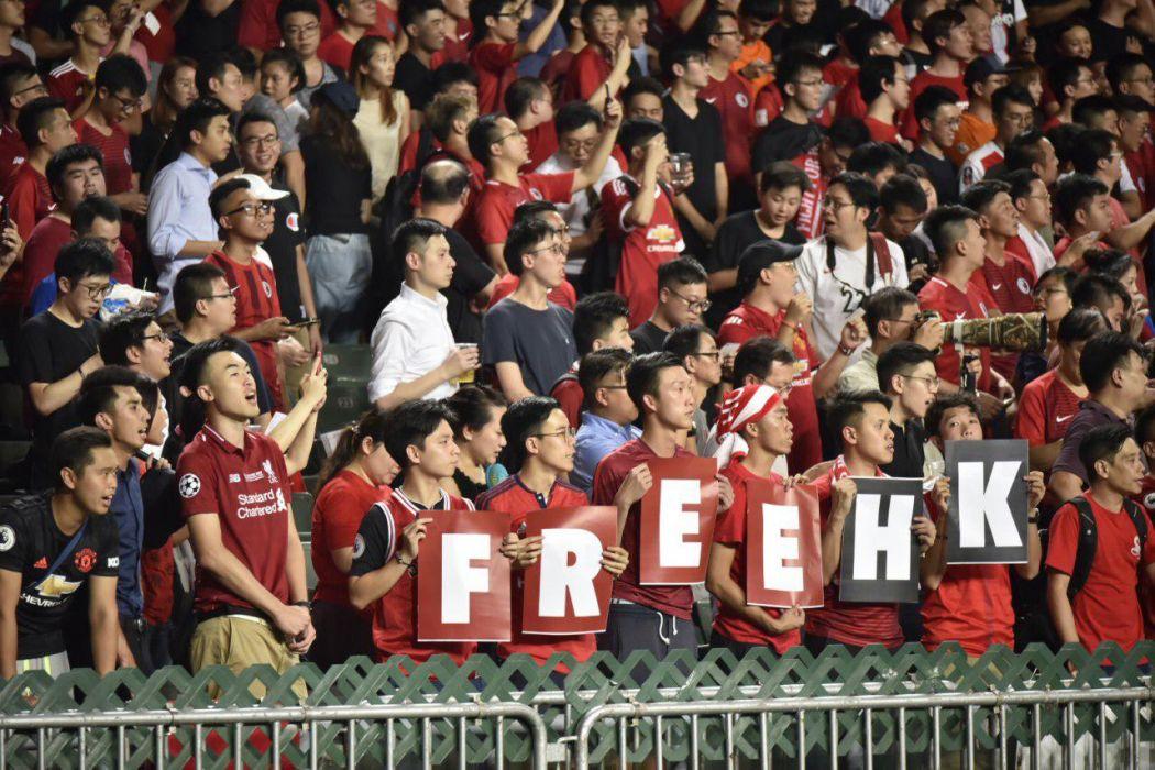 Hong Kong Iran football match