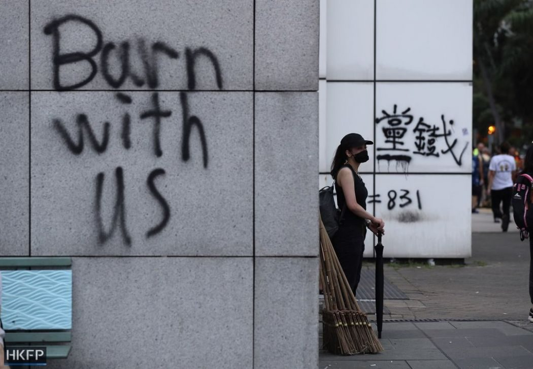 september 1 china extradition burn with us