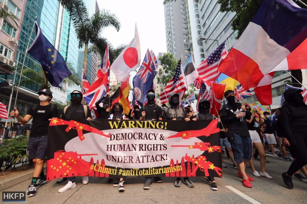 Hong Kong protesters with EU and US (Western) flags