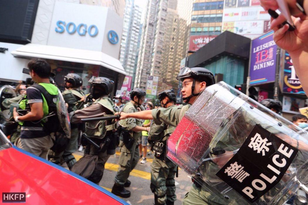 https://www.hongkongfp.com/wp-content/uploads/2019/09/sogo-september-29-causeway-bay-protest-8.jpg