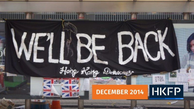 2 occupyhk clearance admiralty (15)