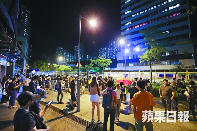 Ma On Shan mall protest