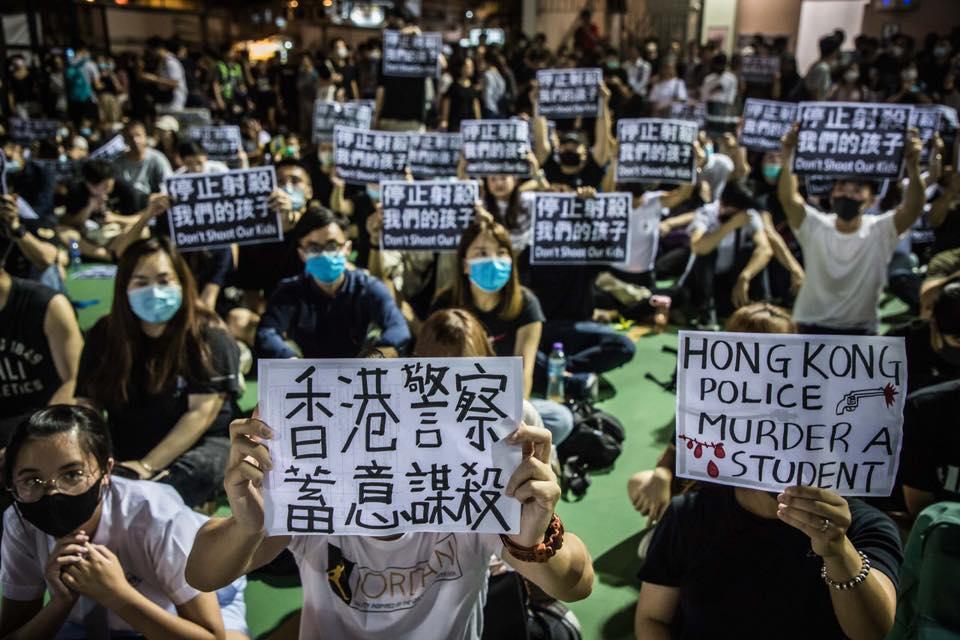 Rally Tsuen Wan