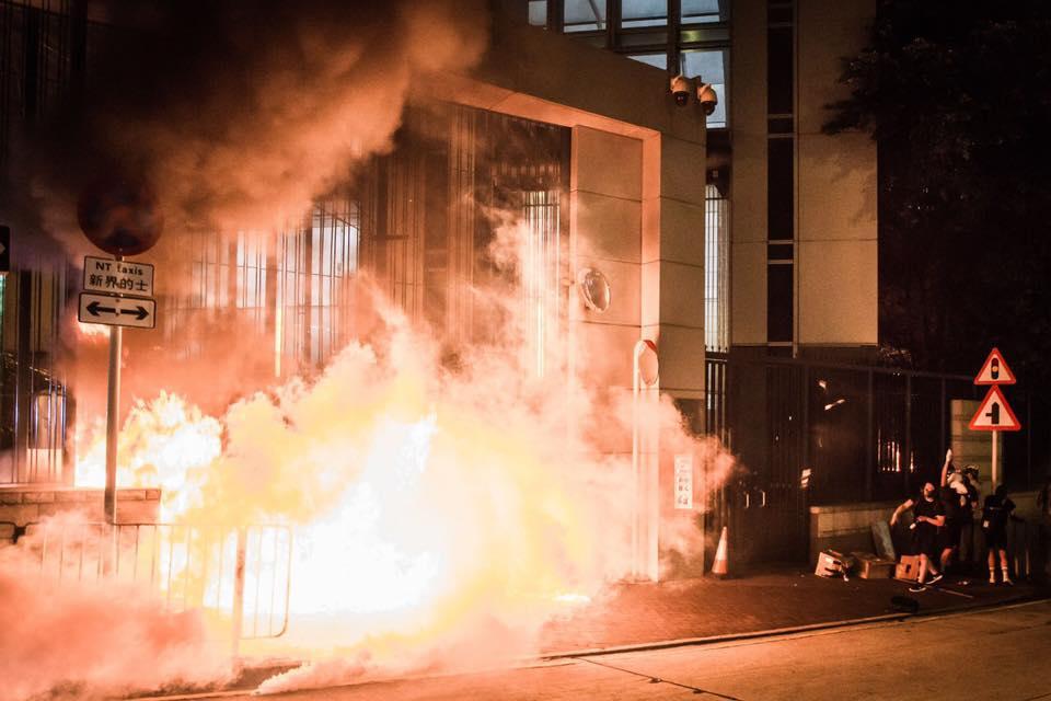 police fire Tsuen Wan