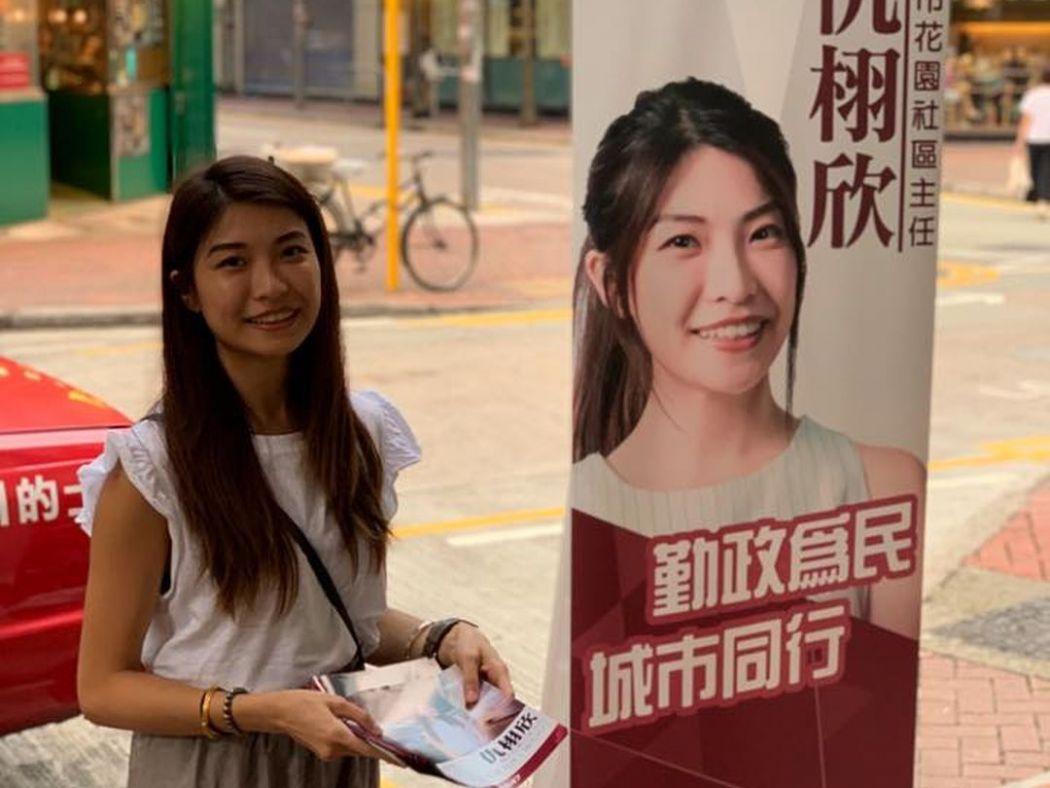 Jocelyn Chau