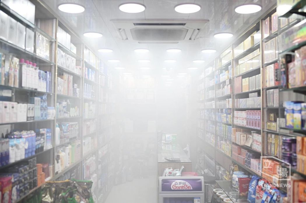 Tear gas inside a Mong Kok pharmacy