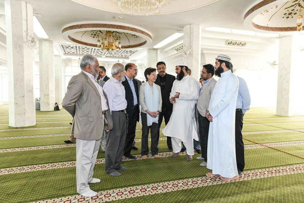 Carrie Lam Stephen Lo mosque apology