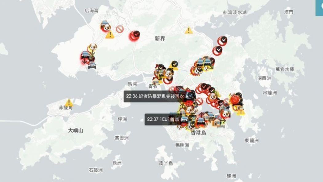 HKmap.live