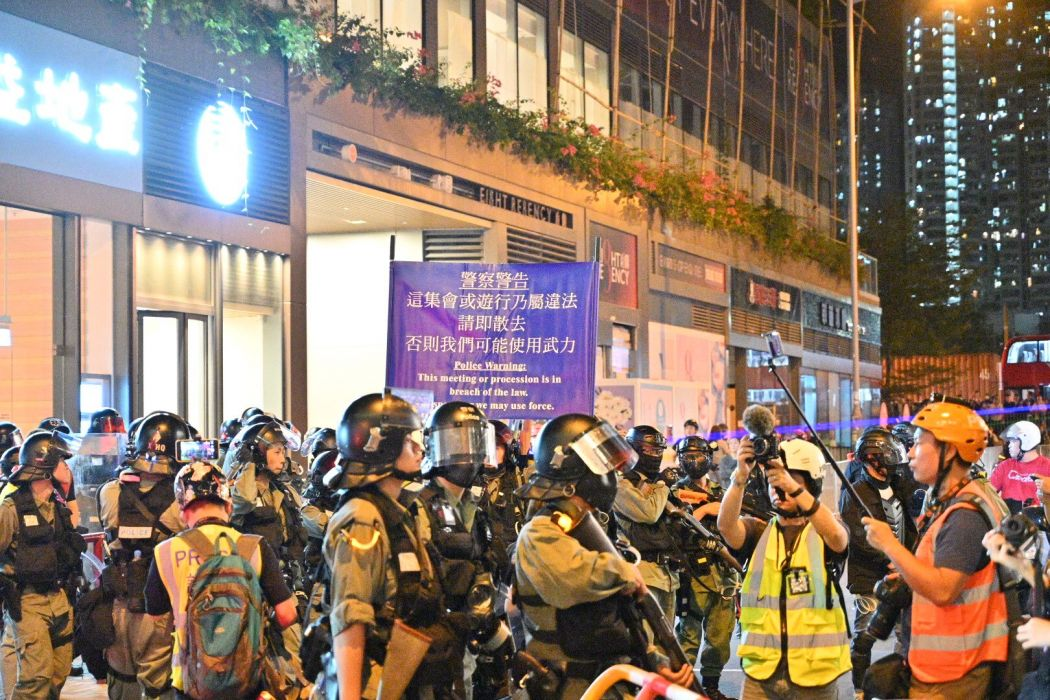 Oct 30 Tuen Mun protest