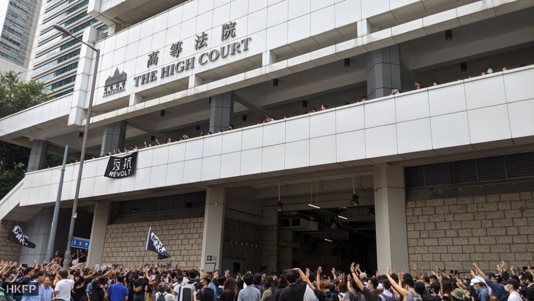 High Court Edward Leung